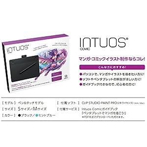 ワコム ペンタブレット Intuos Comic M ペン&タッチ マンガ・イラスト制作用モデル ブラック CTH-690/K1