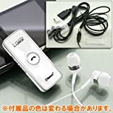 ELAN VITAL Bluetoothステレオレシーバ ELAN VITAL PH1 ホワイト UBHS-PH1/WS