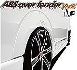 【送料無料】【LEGANCE】レガンス 200系ハイエース ABSオーバーフェンダーVer.Ⅱ(一台分4枚セット・未塗装) 出幅約10mm [1型/2型/3型/4型]
