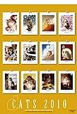 ビッグコミックオリジナル村松誠猫カレンダー ([カレンダー])