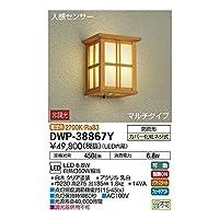 大光電機:人感センサー付アウトドアライト DWP-38867Y