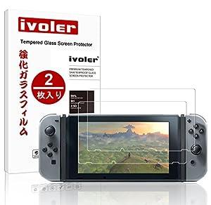 【2枚入り】Nintendo Switch専用強化 ガラスフィルム iVoler 9H硬度の液晶保護 フィルム 気泡防止 透明クリア 耐指紋