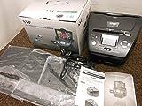 サンコー ネガフィルムや紙焼き写真をデジタル保存できるUSBフィルムスキャナー