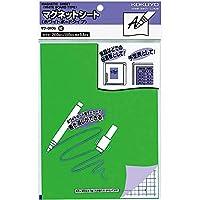(まとめ買い)コクヨ マグネットシート ホワイトボードタイプ 緑 マク-310G 【×5】