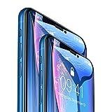【2枚入り】DIVI iPhone Xr ガラスフィルム 新型iPhone XR液晶保護フィルム 全面保護/高硬度9H/ 旭硝子製6倍強化/気泡ゼロ/貼り付け簡単 アイフォン XR 全面保護フィルム 耐スクラッチ 高透過率 アイフォン Xr 強化 フィルム