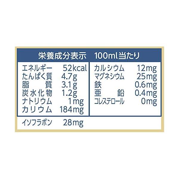 マルサン 有機豆乳無調整 1000ml×6本の紹介画像2