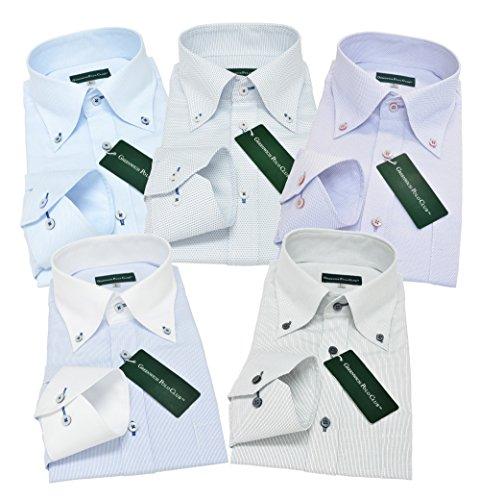 グリニッジ ポロ クラブ 長袖ワイシャツ5枚セット 豊富な7サイズ pc 555-3L