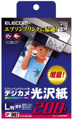 エプソンインクジェット対応デジカメ光沢紙 EJK-EGL200 [L 200枚]
