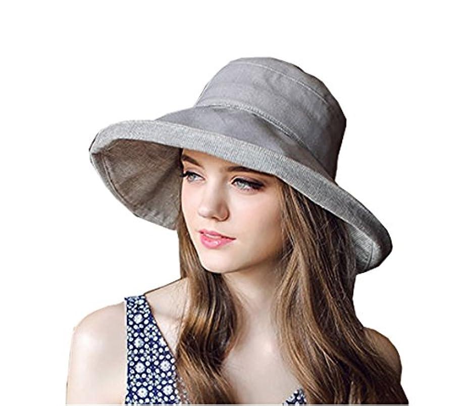 Ladies Wide Brim Floppy Sun帽子紫外線対策フラットバケットハットHeadwear Topee
