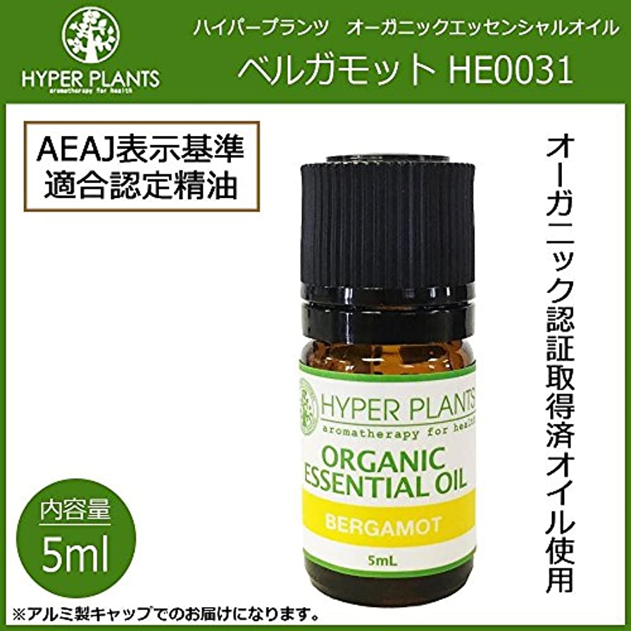 準拠登録審判HYPER PLANTS ハイパープランツ オーガニックエッセンシャルオイル ベルガモット 5ml HE0031