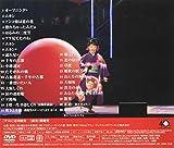 デビュー40周年記念 都はるみコンサート 2003年1月8日 東京・日本武道館 [DVD]