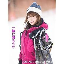 gennsennkawaiikowoatumetayo (Japanese Edition)