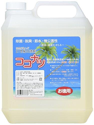 健康と環境をまもるココナッツ洗剤「ココナツ」