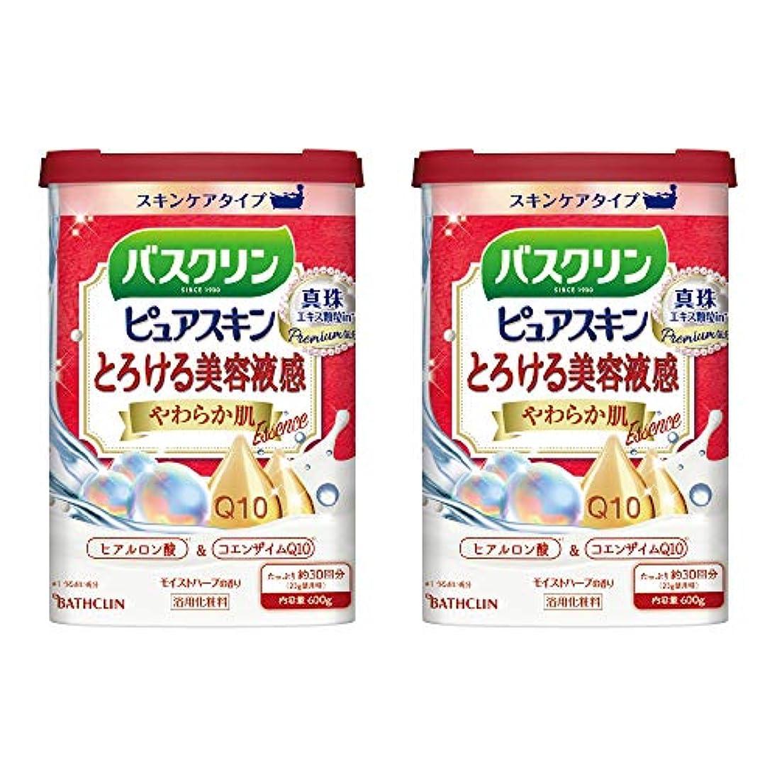 貫通する量でうん【まとめ買い】バスクリンピュアスキンやわらか肌600g入浴剤(約30回分)×2個