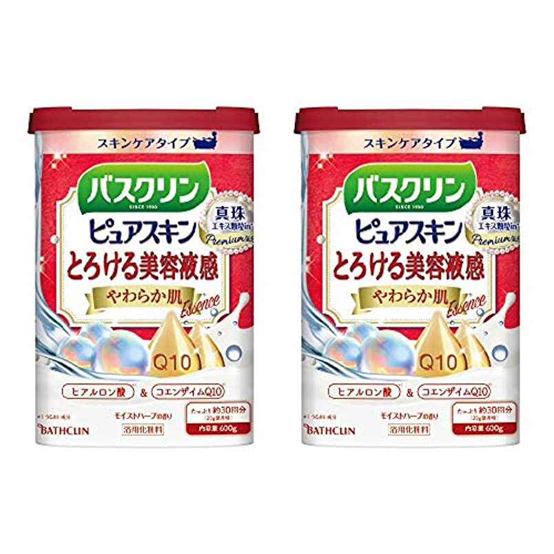 放棄クラック泣き叫ぶ【まとめ買い】バスクリンピュアスキンやわらか肌600g入浴剤(約30回分)×2個