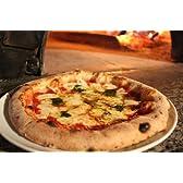★お試し【石窯で焼くピッツァ 2枚セット】マルゲリータ/シチリアーナ