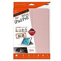 iPad Pro 10.5インチ 2017 用 ハードケースカバー ピンク TBC-IPP1707P