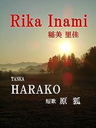 TANKA HARAKO: 短歌 原狐 (English Edition)