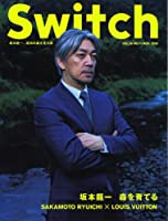 SWITCH vol.26 No.11(スイッチ2008年11月号)特集:坂本龍一[森を育てる]