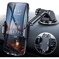 【令和最新版】DesertWest 車載ホルダー 機械式 伸縮アーム 2in1 スマホホルダー 粘着ゲル吸盤&クリップ式兼用 スマホスタンド 車 携帯ホルダー iphone 車載ホルダー 取り付け簡単 360度回転 高級PUレザー ワンタッチ 片手操作/自由調節/日本語説明書付き/4-7インチ全機種対応 iPhone/Samsung/Sony/LG/Huawei など