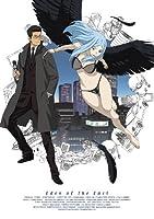 東のエデン 第4巻 (初回限定生産版) [DVD]