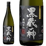 山元酒造 黒蔵の神 芋焼酎 25度 1.8L