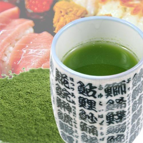 静岡産 寿司屋の 粉末茶 (100g) お寿司の お茶 粉茶 粉末緑茶