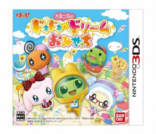 たまごっちのドキドキ☆ドリーム おみせっち - 3DS...
