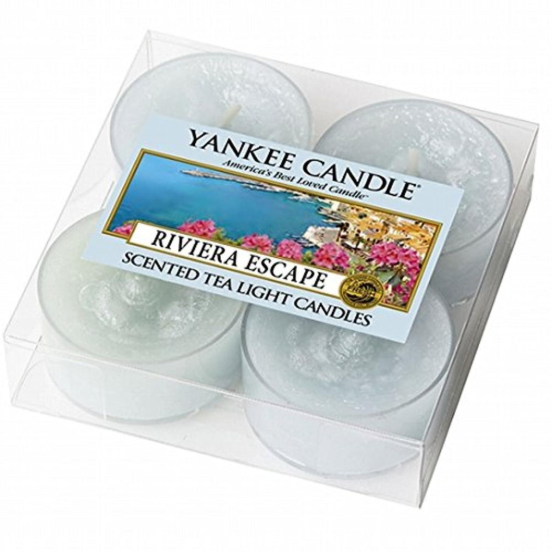 振る舞う刺激する資金YANKEE CANDLE(ヤンキーキャンドル) YANKEE CANDLE クリアカップティーライト4個入り 「リビエラエスケープ」(K00205276)