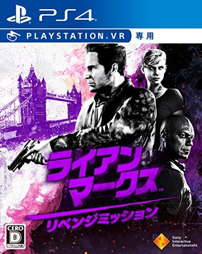 ソニー・インタラクティブエンタテインメント ライアン・マークス リベンジミッション B07Q5RLSFN 1枚目