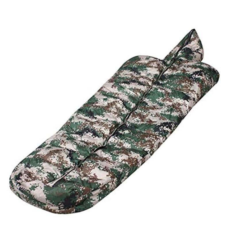 支払いうつフェロー諸島YIJUPIN 単身者キャンプスリーピングバッグ3シーズン暖かく 理想的なキャンプ用具、スカウト、ハイキング、バックパック(迷彩/軽量用) (サイズ : 210cm)