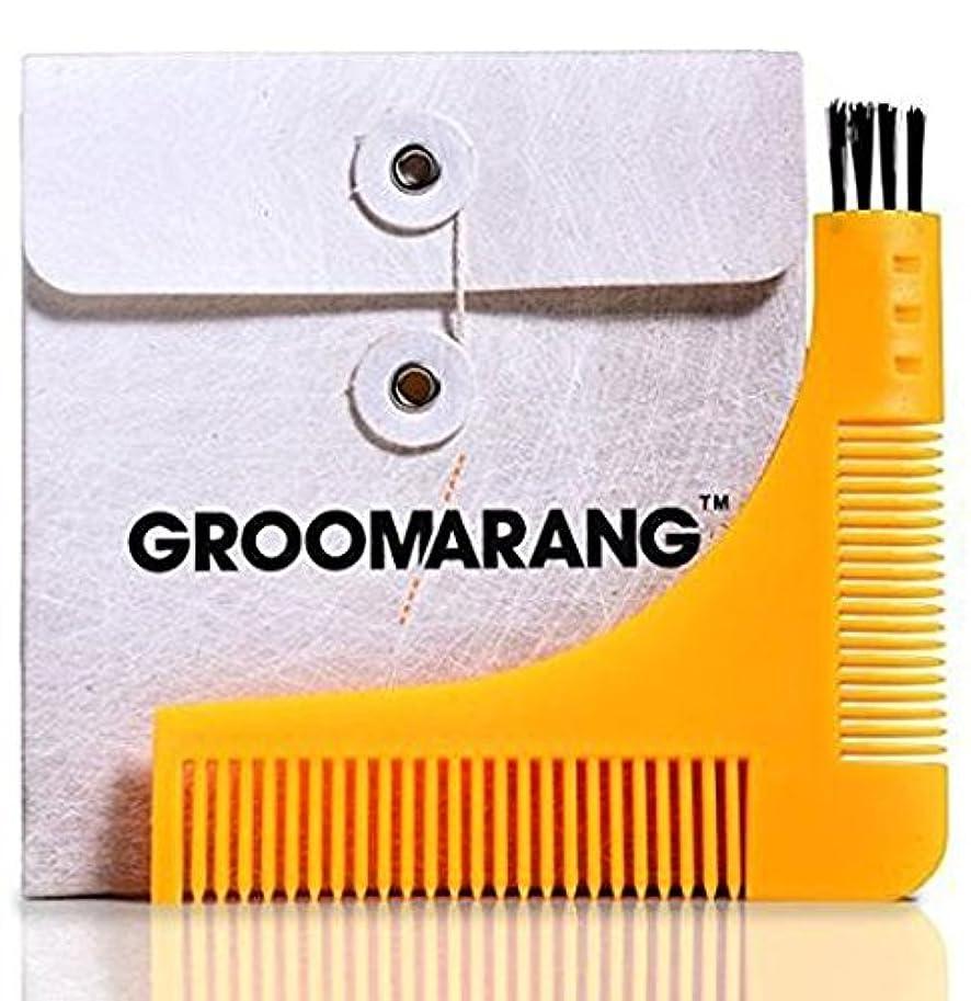 立方体パブ予知Groomarang(グルーマラング) ヒゲ用テンプレートクシ