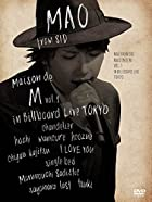 Maison de M vol.1 in Billboard Live TOKYO(初回生産限定盤) [DVD](近日発売 予約可)