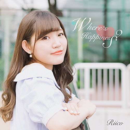 Riico – Where's Happiness? [FLAC / CD] [2018.07.14]