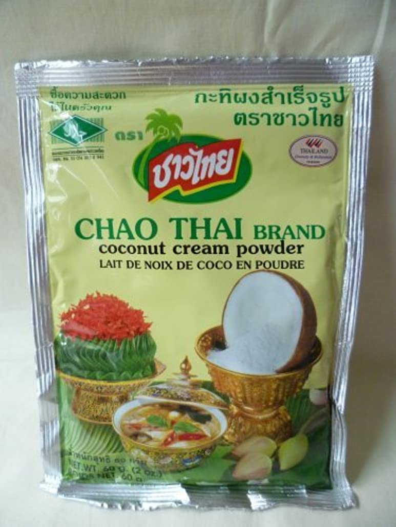 連結するビュッフェスチュアート島ココナッツ ミルク パウダー 60g Chao thai (並行輸入商品)