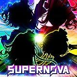 【Amazon.co.jp限定】SUPERNOVA(CD)(メガジャケ付き)