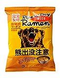 熊出没注意味噌ラーメン 114g ×10食
