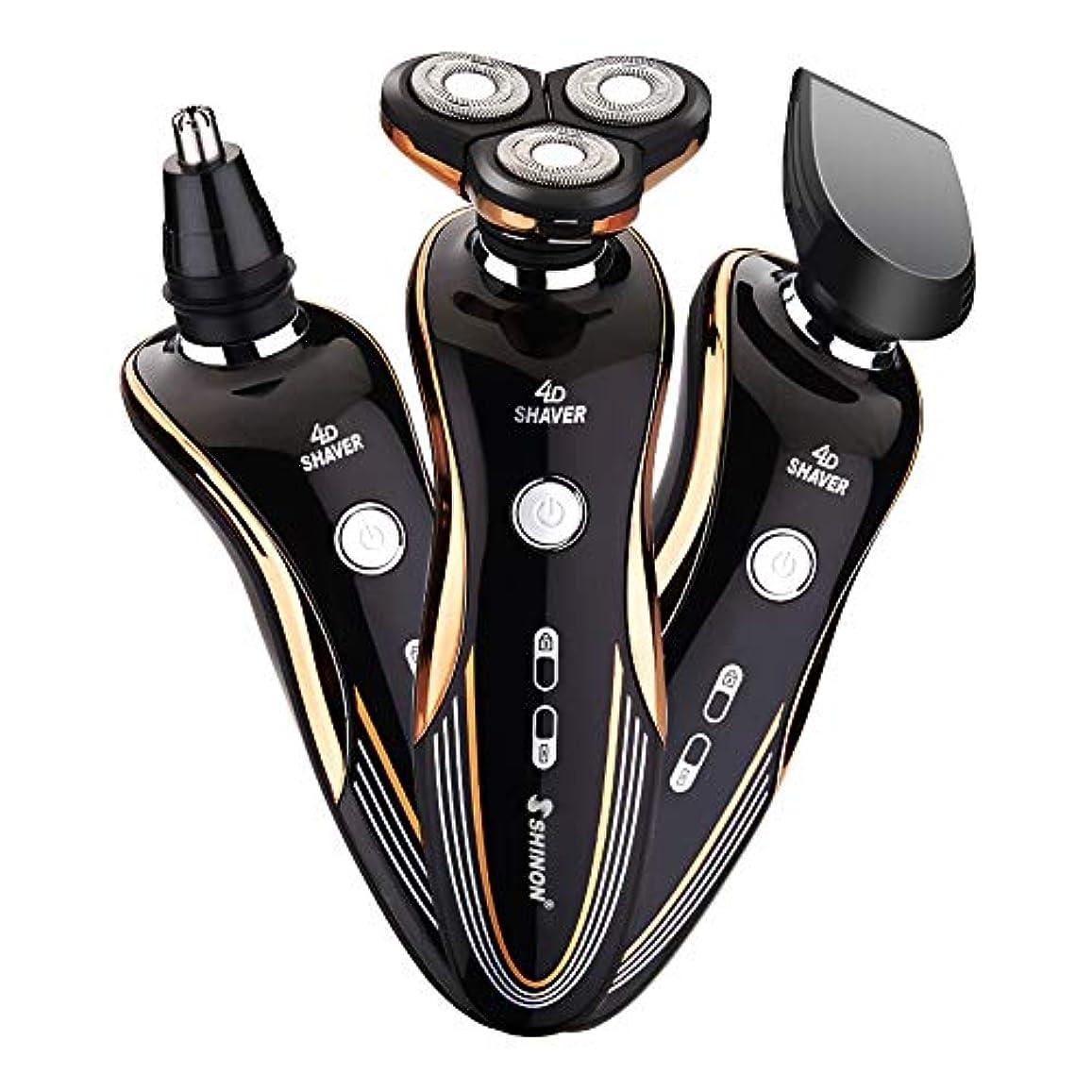 メンズ 電気シェーバー ひげそり 電気カミソリ 回転式 3枚刃 USB充電式 IPX7防水 お風呂剃り