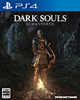 DARK SOULS REMASTERED 【数量限定特典】「上級騎士バストアップフィギュア」 付