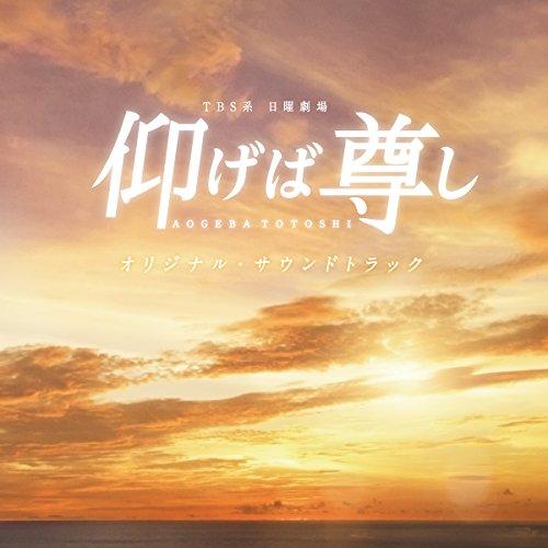 BUMP OF CHICKEN「アリア」ドラマの主題歌に!歌詞の意味とは?の画像