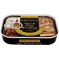 トマトコーポレーション 肴缶 スモークオイルサーディン(ラトビア産)  100g