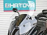 ホンダ FAZE 用 ロングスクリーン フェイズ HONDA MF11 ※車両本体は付属しません。