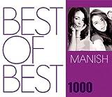 BEST OF BEST 1000 MANISH - MANISH