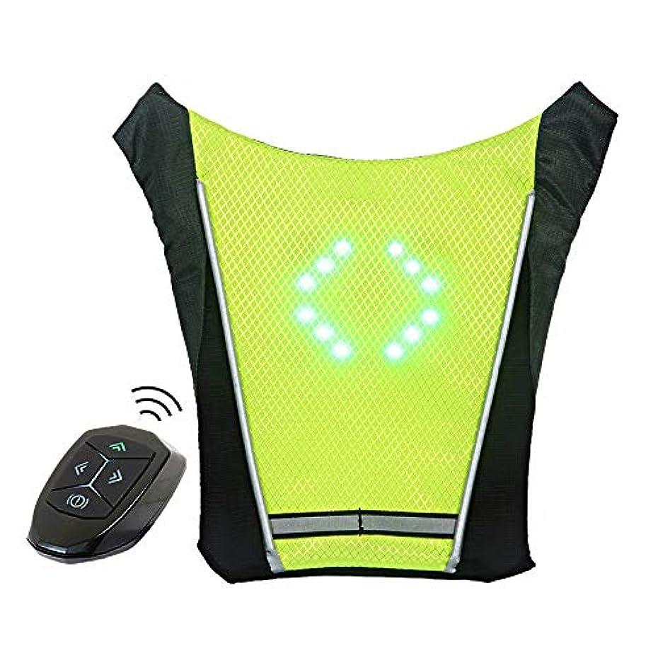 芸術木製親密なECEEN LED ウィンカー ベスト バイク パック ガイド ライト 反射 夜光 安全 警告 方向性 バックパック 夜間サイクリング、ランニング、ウォーキング、ハイキング用リモコン付き