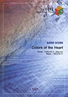 バンドスコアピースBP1492 Colors of the Heart / UVERworld (BAND SCORE PIECE)