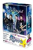 美男<イケメン>ですね DVD-BOX 1[DVD]