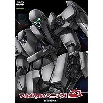 フルメタル・パニック! mission.1〈限定版〉 [DVD]