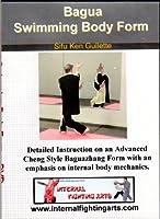 Bagua Swimming Body Form Instructional DVD - Cheng Baguazhang【DVD】 [並行輸入品]