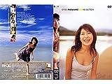 小野真弓 re:action