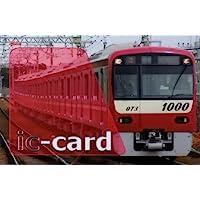 電車 鉄道 ICカードステッカー 京急 t-kk-1